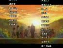 【初音ミク】こころむすび(修正版2)【カバー曲】