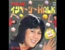 第39位:マキ上田 - あいつはインベーダー thumbnail
