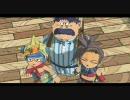 ドラクエ 少年ヤンガスと不思議のダンジョン ムービー集 2/2 thumbnail