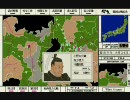 アートディンク「関ヶ原」を西軍でプレイする(2)