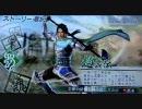 真・三國無双5 TGS07プレイ動画 (画質向上)