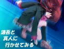 【リトルバスターズ】鈴VS謎の生命体