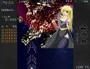 【西方】幡紫竜「Shocking Assailant」【高音質】 thumbnail