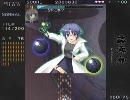 【西方】幡紫竜「ほっとけーき実験室」【高音質】
