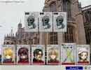 【CardWirth】シナリオリプレイ 「神話の悪神 第二章 魍魎の街ヘラ」#1