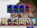 【CardWirth】シナリオリプレイ 「神話の悪神 第二章 魍魎の街ヘラ」#2