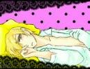 【腐向けDRR!!】ロ.ミ.オ.と.シ.ン.デ.レ.ラ。【M.ver】