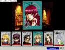 【CardWirth】シナリオリプレイ 「神話の悪神 第二章 魍魎の街ヘラ」#3