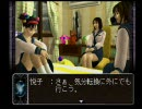 【新生トイレの花子さん】 二人と一匹が実況プレイ part2 thumbnail