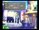 【カミカミ実況】21才のそこらへんにいそうな女が初プレイ【FF8】part.8