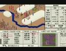 アートディンク「関ヶ原」を西軍でプレイする(4)