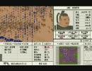 アートディンク「関ヶ原」を西軍でプレイする(5)
