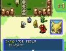ポケモン不思議のダンジョン 赤の救助隊を普通にプレイ Part12