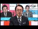 池上彰の選挙スペシャル 組織票(日教組・創価学会)
