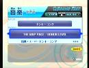 【マリオギャラクシー】インテグラジオ
