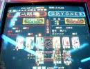 三国志大戦2 頂上対決 20070924 真心眼vs空気YONE
