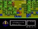 SDガンダムガチャポン戦士3 英雄戦記を普通にプレイ32