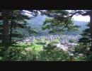 夏影 -AIRness-