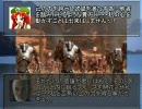 【東方】ジェダイ騎士が幻想入り~EP7~【SW】 thumbnail