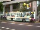 西武バス 練45系統 西武百貨店(池袋駅東口)~練馬駅