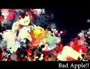 【ニコニコ動画】【東方】Bad Apple!! 歌ってもらった【アレンジ】を解析してみた