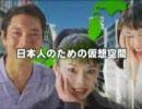 Xing World 紹介ビデオ