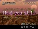 Hold you still! ~夢見るタンクバスター~ ver.富永みーな