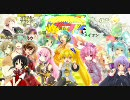 【アレンジ】メランコリック【15人大合唱】 thumbnail
