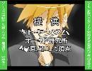 【手描きポケモン】レッドさん達でSecond Heaven thumbnail