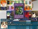 生徒会の一存DM  第3話「部屋のない生徒会」(Bパート) thumbnail