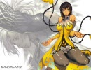 【PS2 RPG】マグナカルタ プレイ動画part26【MAGNACARTA】