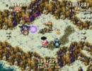 聖剣伝説3 実験・すり抜けるロケットパンチ+オマケ