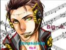 【Big Al】聖地エルサレム【洋楽カバー】