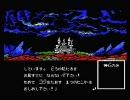 MSX 魔城伝説3 シャロム 攻略6