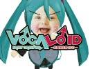【合体】V♂C@L♂ID FAIRY CARNIVAL-兄貴誕生祭2010-【歪音エナ】 thumbnail