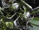【ニコニコ動画】大仏のファイヤーストームエンジンO/Hその1を解析してみた