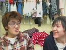 【ニコニコ動画】【peercast】神聖かまってちゃん の子とmonoの雑談を解析してみた