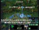 starcraft2(スタークラフト2)超初心者向け外人さんと対戦動画04 thumbnail