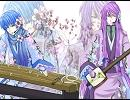【KAITO・がくぽ】Magnolia【修正版】