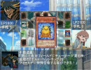 とある戦符(カード)の決闘魔物(デュエルモンスターズ)14話partB