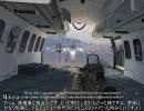 第68位:【ゆっくり実況】Call of Duty Modern Warfare 2  Order.15 thumbnail