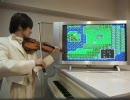 【FC】ドラゴンクエスト3をヴァイオリンで演奏しますた【ぱふぱふ】