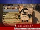 【BlackStone TV】オリジナル天然石ルチル他「GodEyes」のご紹介