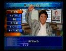 闘魂三銃士世代のプオタがキングオブコロシアム2を実況プレイ 第32試合