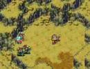 聖剣伝説3 アンジェラの冒険[14]