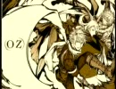 OZ-オズ- オリジナルサウンドトラック Part1