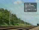 電車でGO! 暴走東海道本線 その1