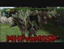 【カオス実況】XBOX360版MHFを4人で実況してみた7/16【MSSP】