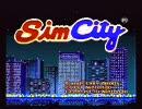 【実況】いい大人達がシムシティを本気で遊んでみた。part1