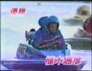 ★3285★植木通彦【KBC☆ドォーモ出演】4-1